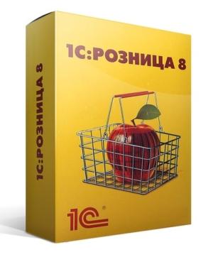 Купить 1С:Розница 8 в Пятигорске и на КМВ