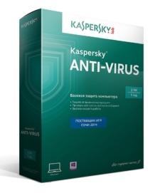 Купить Kaspersky Anti-Virus в Пятигорске и на КМВ