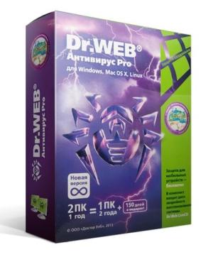 Купить DrWeb Антивирус в Пятигорске и на КМВ